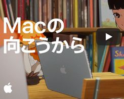 Apple Japan Shares Anime-Themed 'Behind the Mac' Video