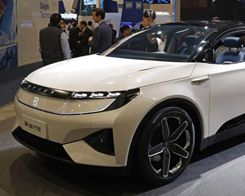Apple Supplier to Produce Electric Vehicle for Chinese Startup Byton