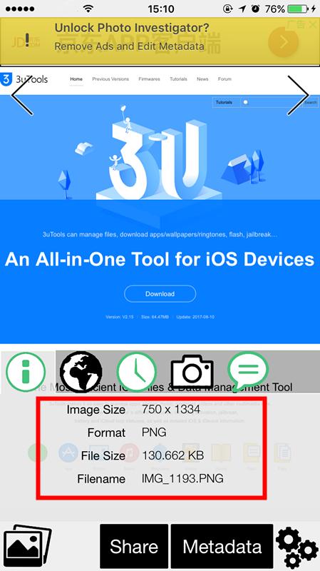 how to use photos app