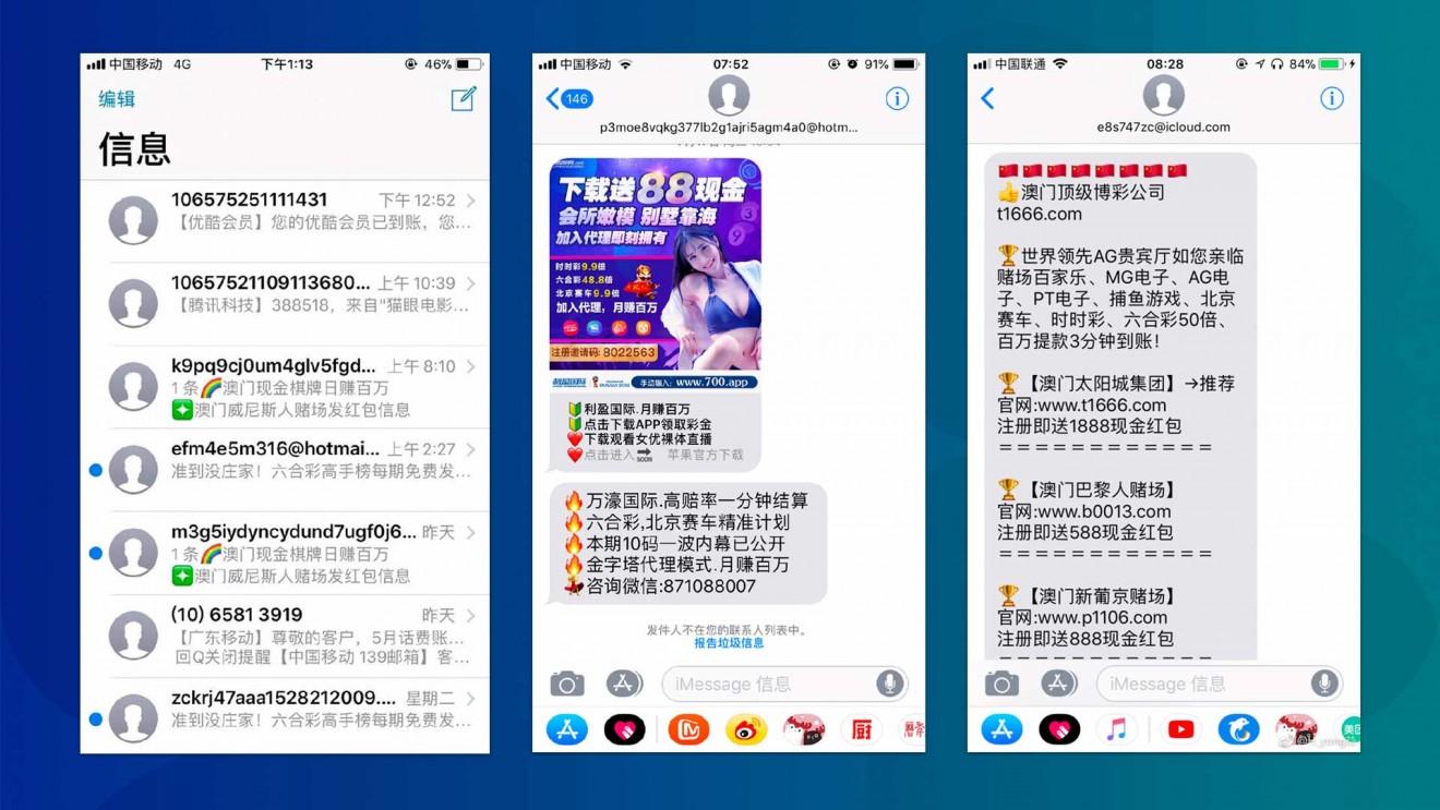 Block sms messages | 14 Antennas Lojack Blocker